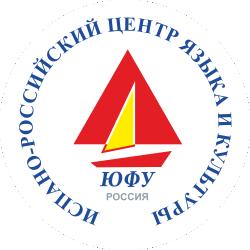 Испано-Российский центр языка и культуры - Новости