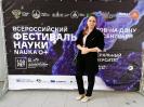 Festival de ciencias_8